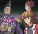 Yu-Gi-Oh! GX - Épisode 117