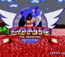 Sonic : Velório Azul