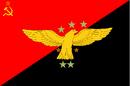 Smethwick's rebel flag (Worcester-1996 UDI).png