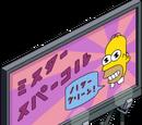 Mr. Sparkle Billboard