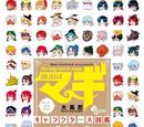 Magi Character Encyclopedia