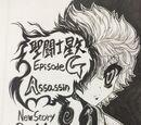 Saint Seiya Episode.G Assassin