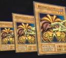 Yu-Gi-Oh! DM - Épisode 057
