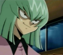 Yu-Gi-Oh! DM - Épisode 059