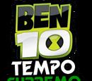 Ben10:Tempo Supremo