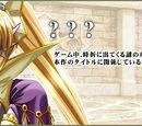 Battle Goddess 2 Characters