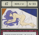 Sleeping Girl (G.I card)