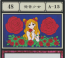 Aromatherapy Girl (G.I card)