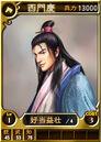 Ximen Qing (ROTK12TB).jpg