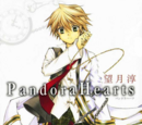 Pandora Hearts Volumen 1