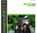 Duran Duran (1981 album) related