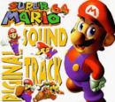 Super Mario 64 (soundtrack)