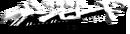 Nk Bushi Road Wiki-wordmark.png
