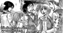Équipe d'opération spéciale manga.png