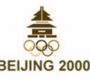 Beijing 2000