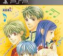 Kiniro no Corda 1 (Game)