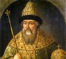 Иван Васильевич Шуйский
