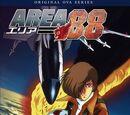Area 88 (1985)