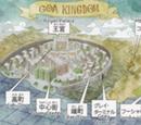 Reino de Goa