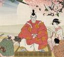 Heian Empire