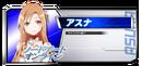 Asuna Dengeki Climax.png