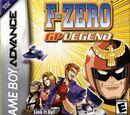 F-Zero:GP Legend