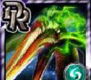 Dark Rare Quetzalcoatlus