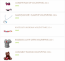 V2014-prezenty-ceny.png