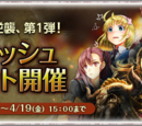 Valkyria Chronicles Duel - Event Images