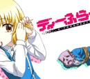 Episode 1: Kazama`s Party