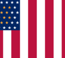 American Union
