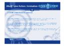 2012-04-21-pdfpresentationclevolutionmiptv0027.png