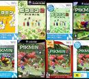 Pikmin series