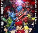 Tenkai Knights (season)