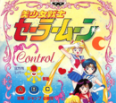 Sailor Moon (Arcade)
