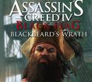 Гнев Черной Бороды (DLC)