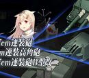 Combat/Damage Calculation