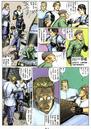 BIO HAZARD 2 VOL.1 - page 7.png
