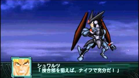 SRW Z2 Saisei-hen - Stilva All Attacks