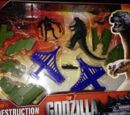 TheWarrior29/New Godzilla toys reveal the image of Muto.