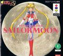 Pretty Soldier Sailor Moon S (3DO)