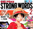 One Piece Strong Words 2