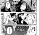 Omega natsu2/Black Bullet Chapter 16 - RAW