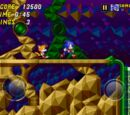 Hidden Palace Zone (Sonic the Hedgehog 2)