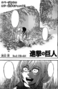 Cover 54.png