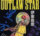 Outlaw Star (manga)