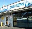 Lodowisko Bogdanka