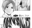 Noragami Chapter 31