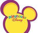Series de Playhouse Disney