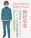 SekimuraHirotada-RailgunSBooklet.png
